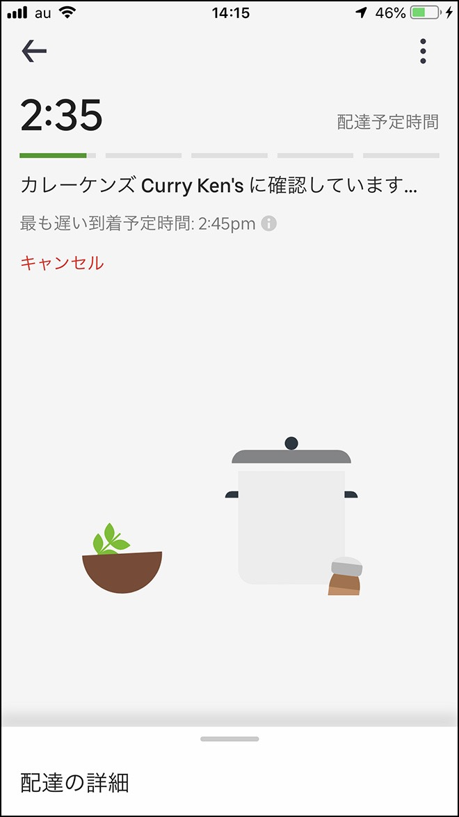 Kary kenzu 04