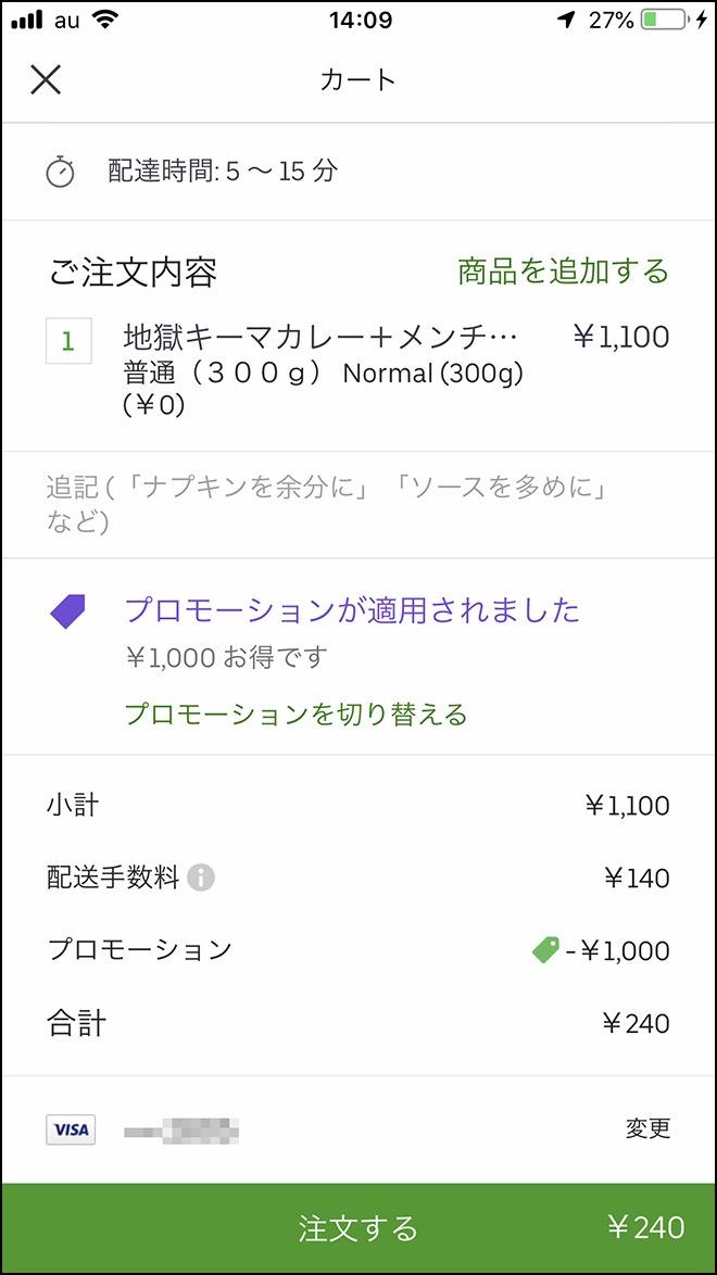 Namasute 04