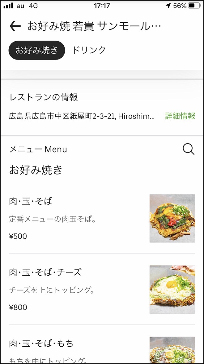 Hiroshima o 01