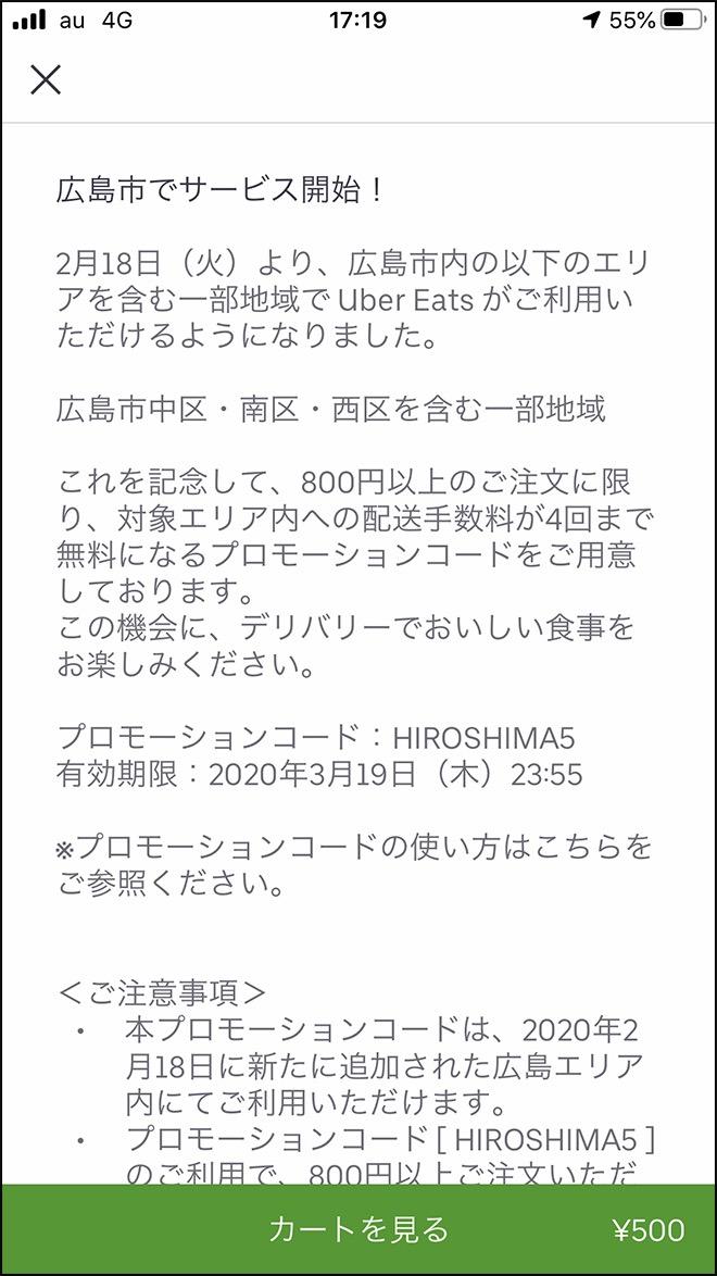 Hiroshima o 03