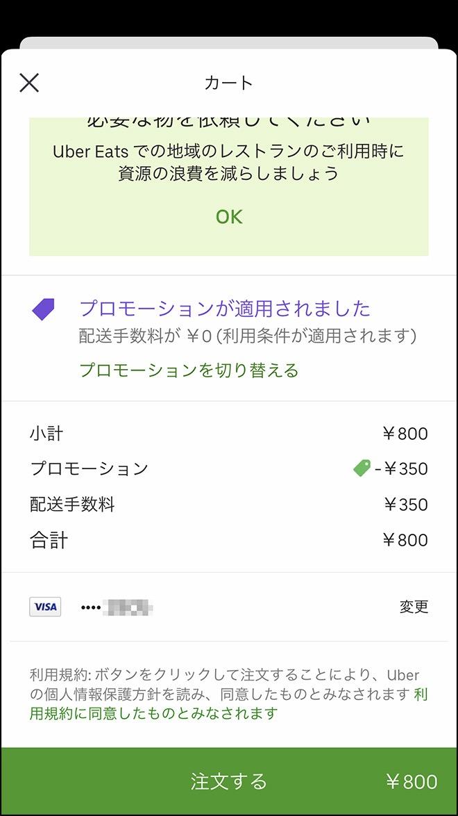 Hiroshima o 07