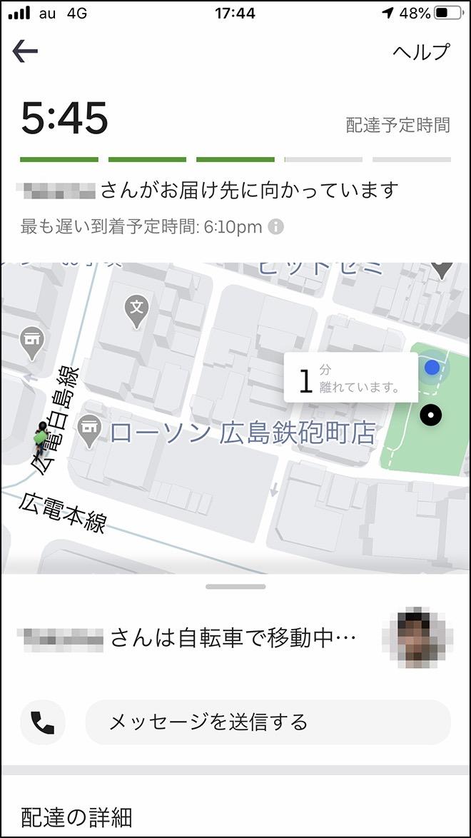 Hiroshima o 13