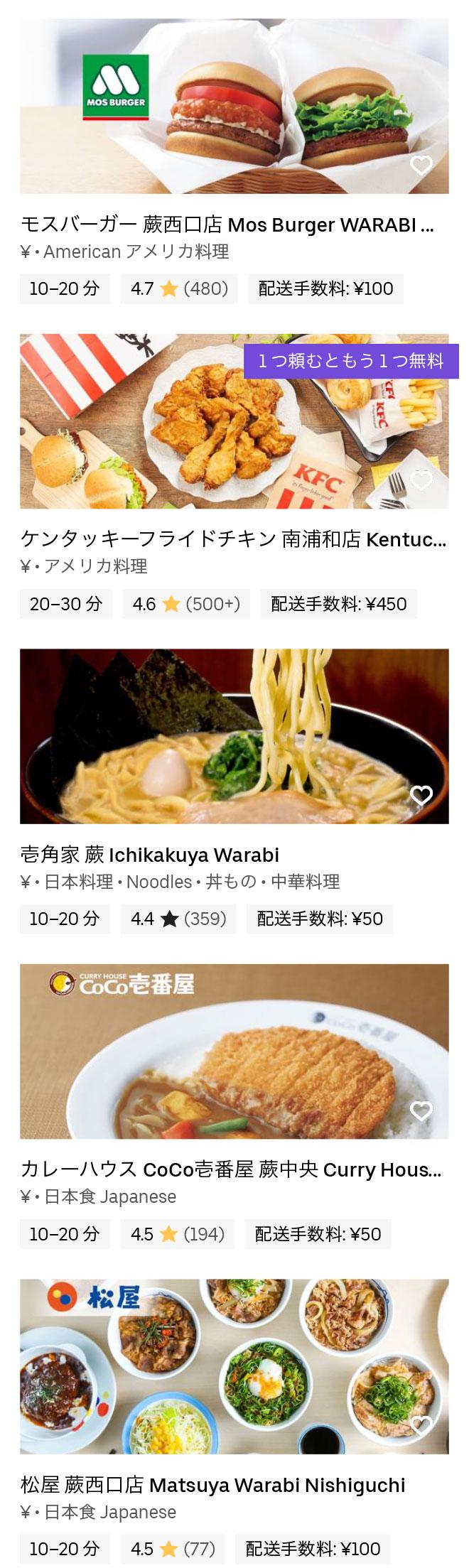 Saitama warabi 200302