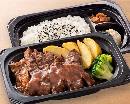 0 higashi sendai steak gusto
