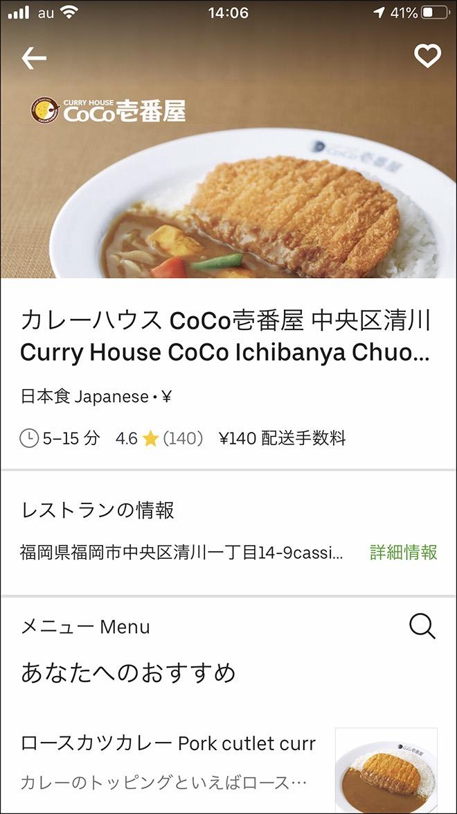 Cocoichi 30