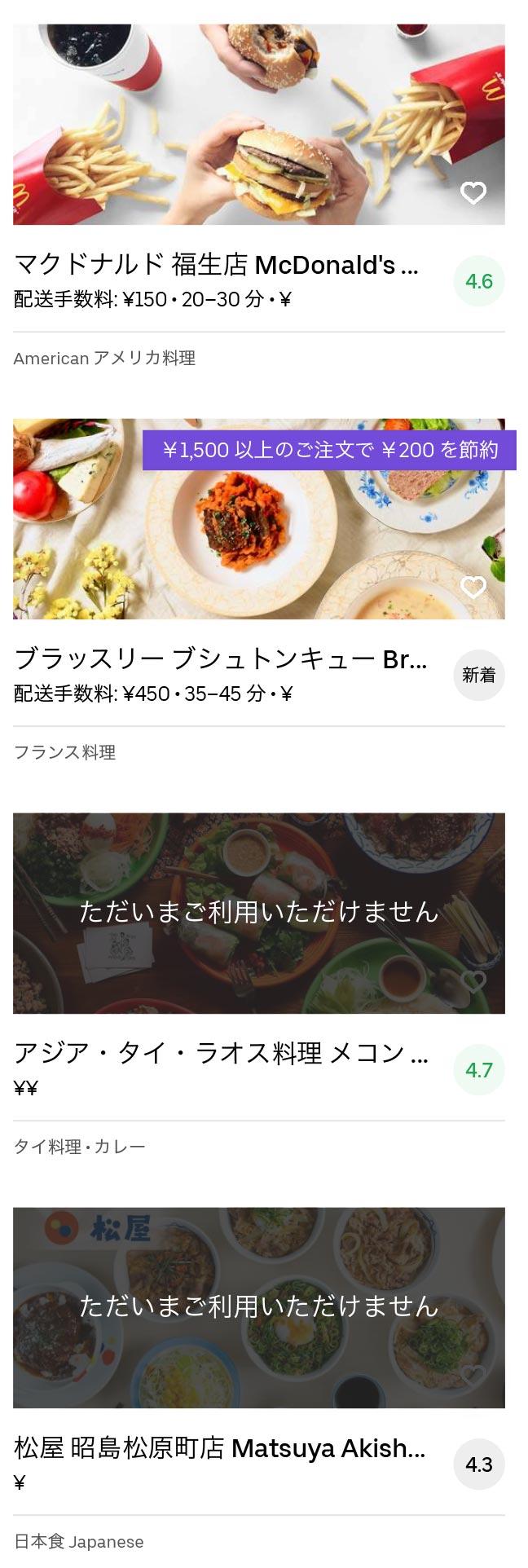 Fussa menu 2004 08