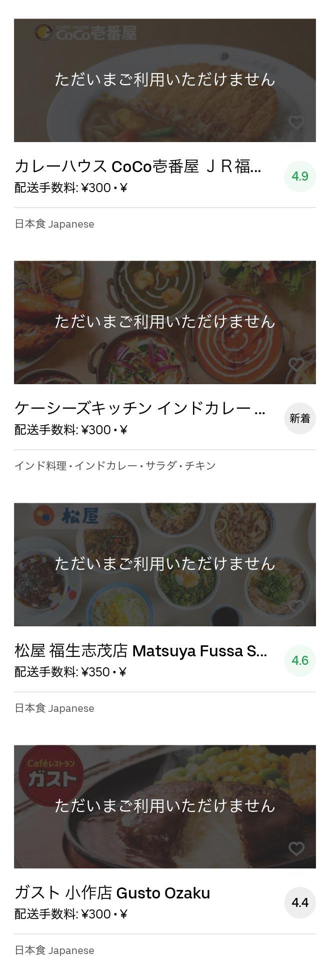Hamura menu 2004 04