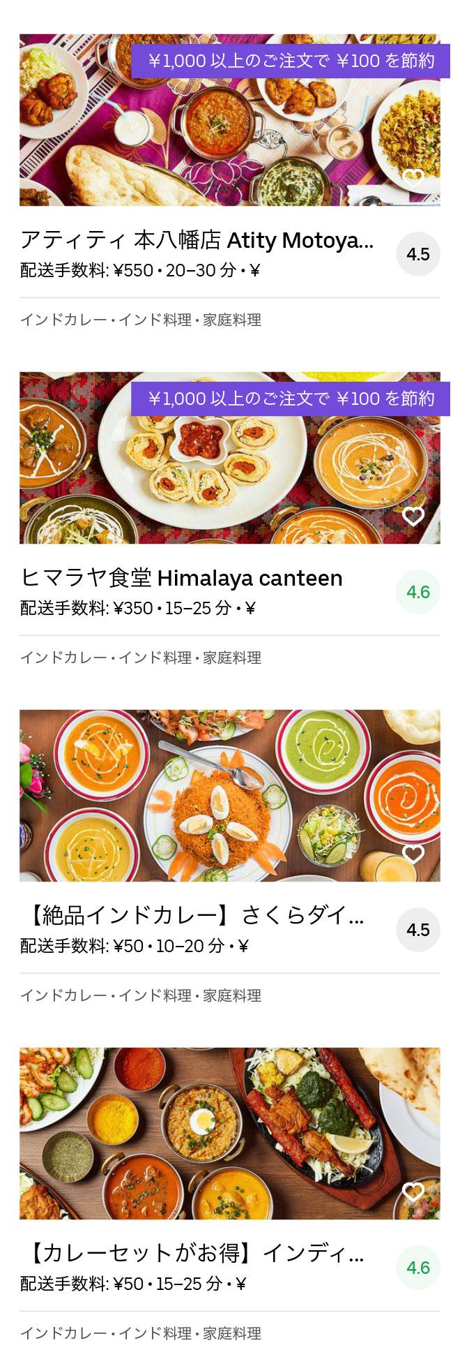 Ichikawa gyotoku menu 2004 07