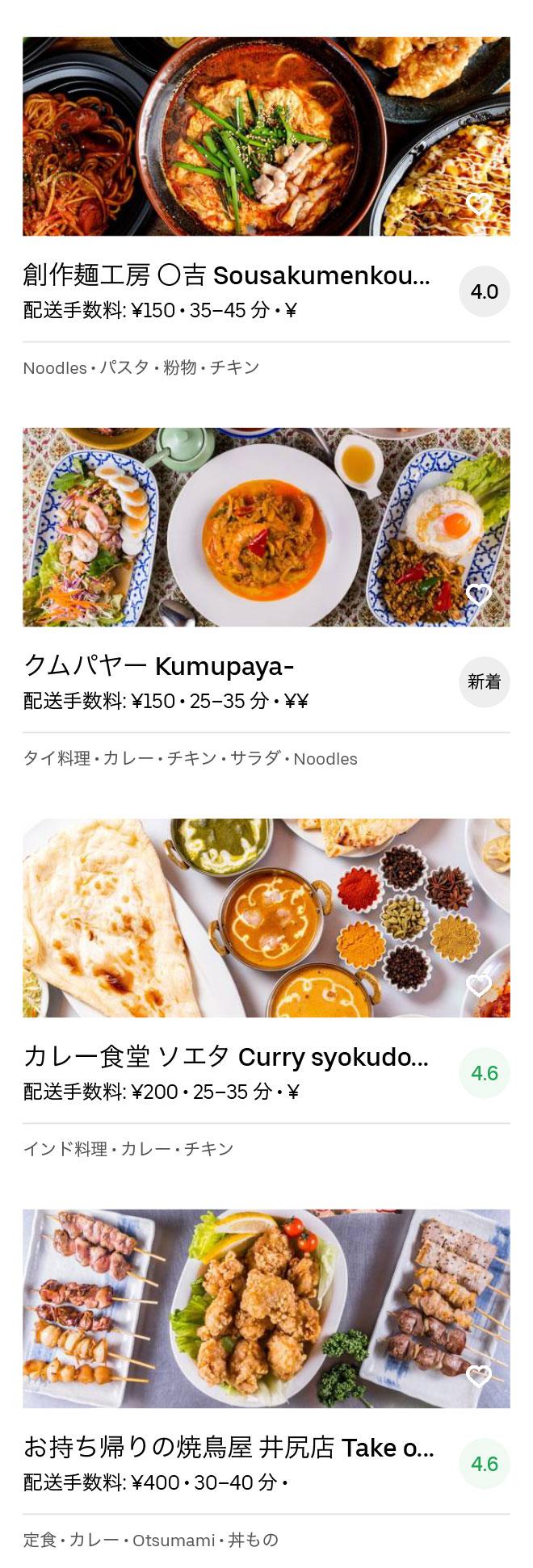 Kasuga hakataminami menu 2004 07