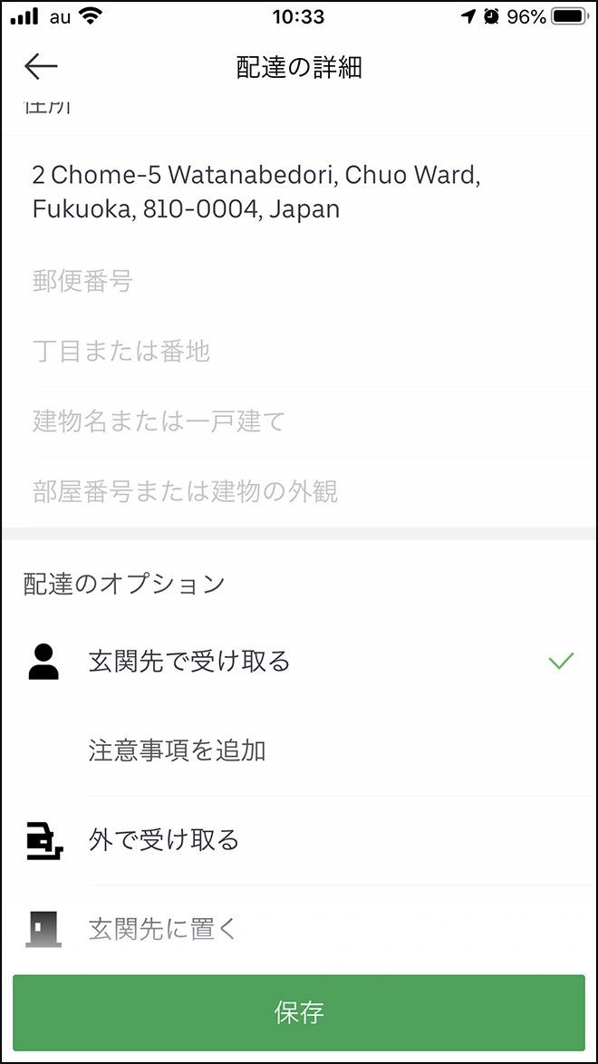 Okihai 01