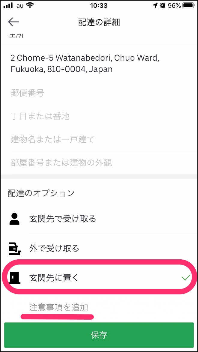 Okihai 02