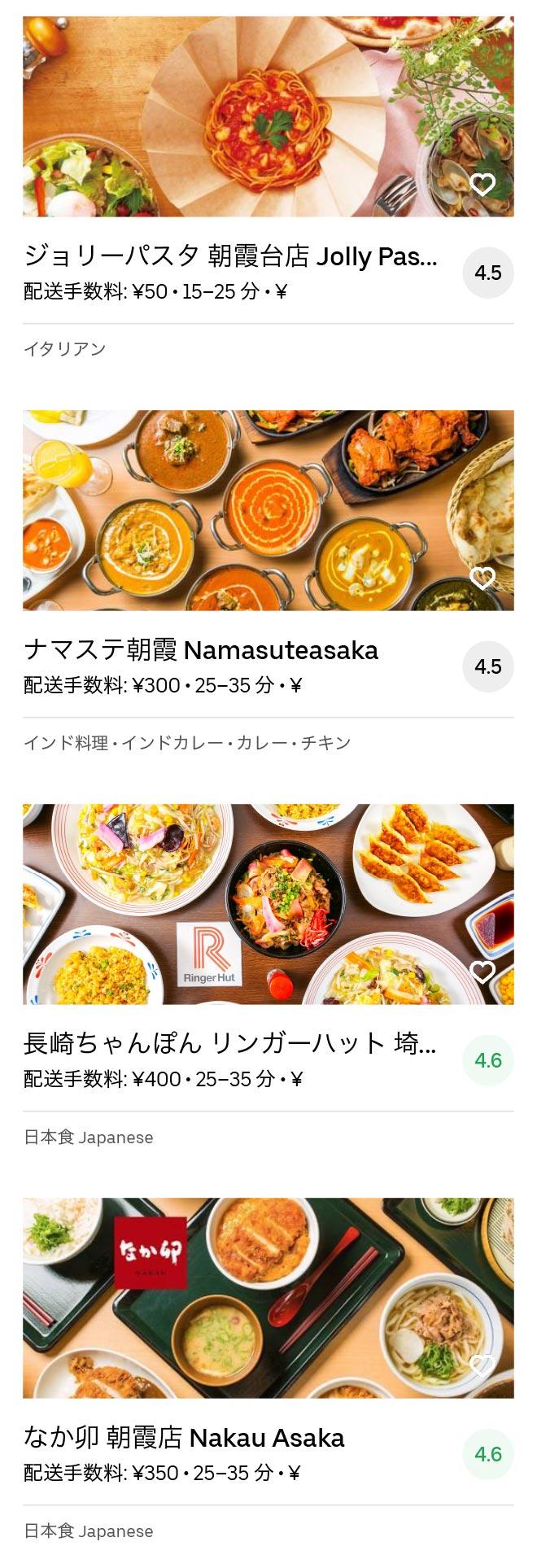 Saitama asaka menu 2004 06