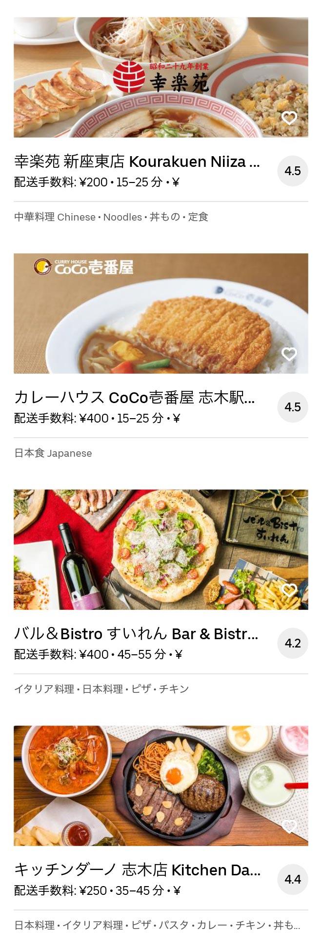 Saitama niiza menu 2004 04