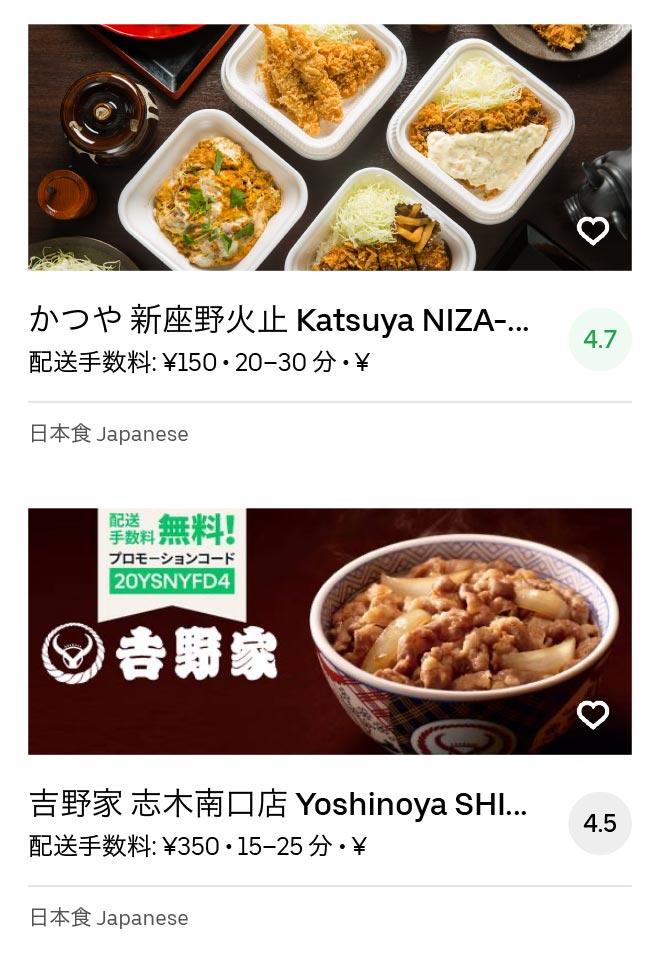 Saitama niiza menu 2004 05