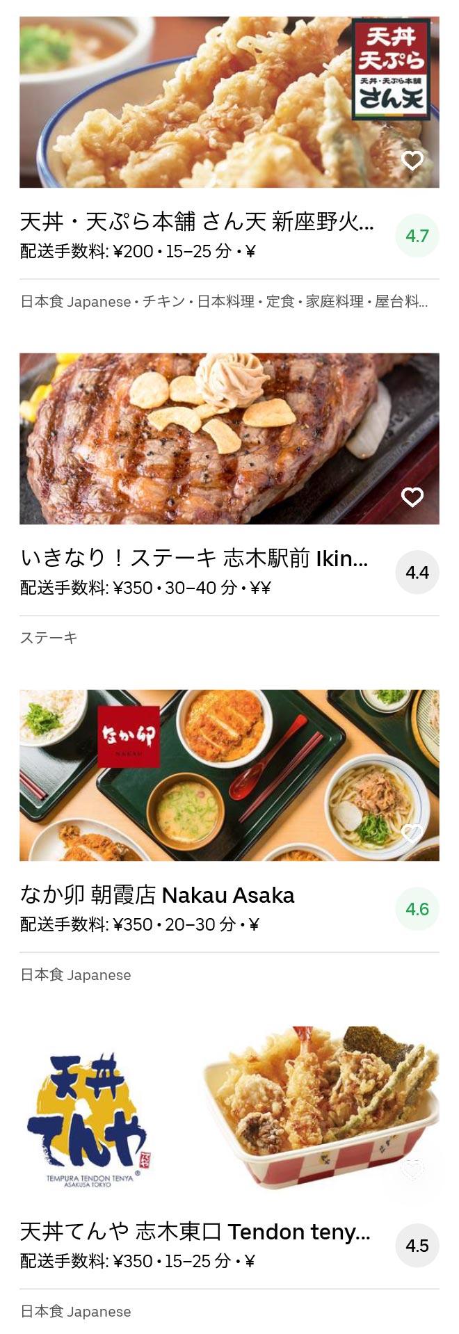 Saitama niiza menu 2004 06