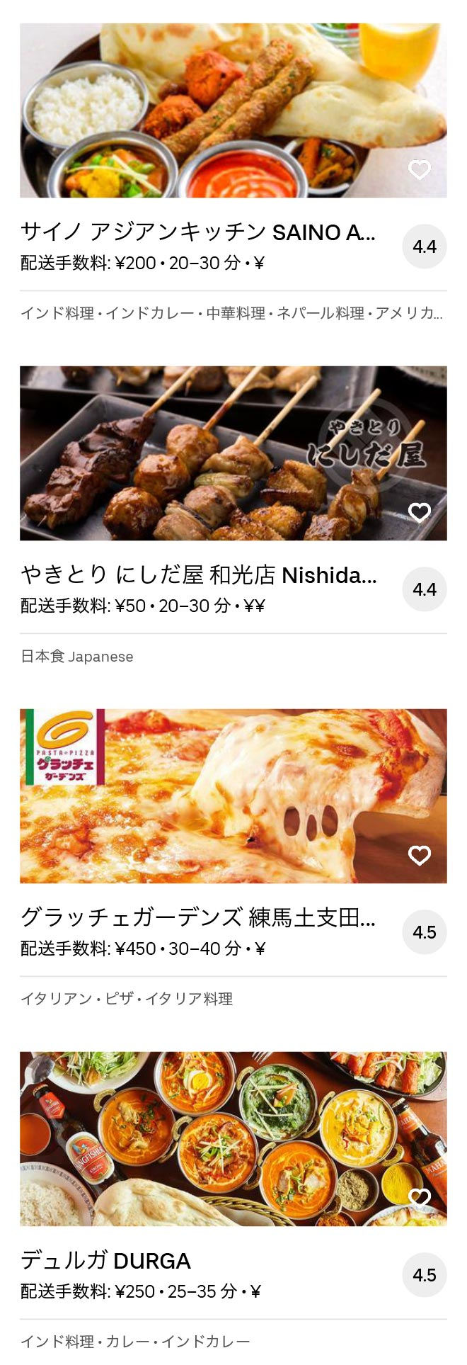 Saitama wako menu 2004 11