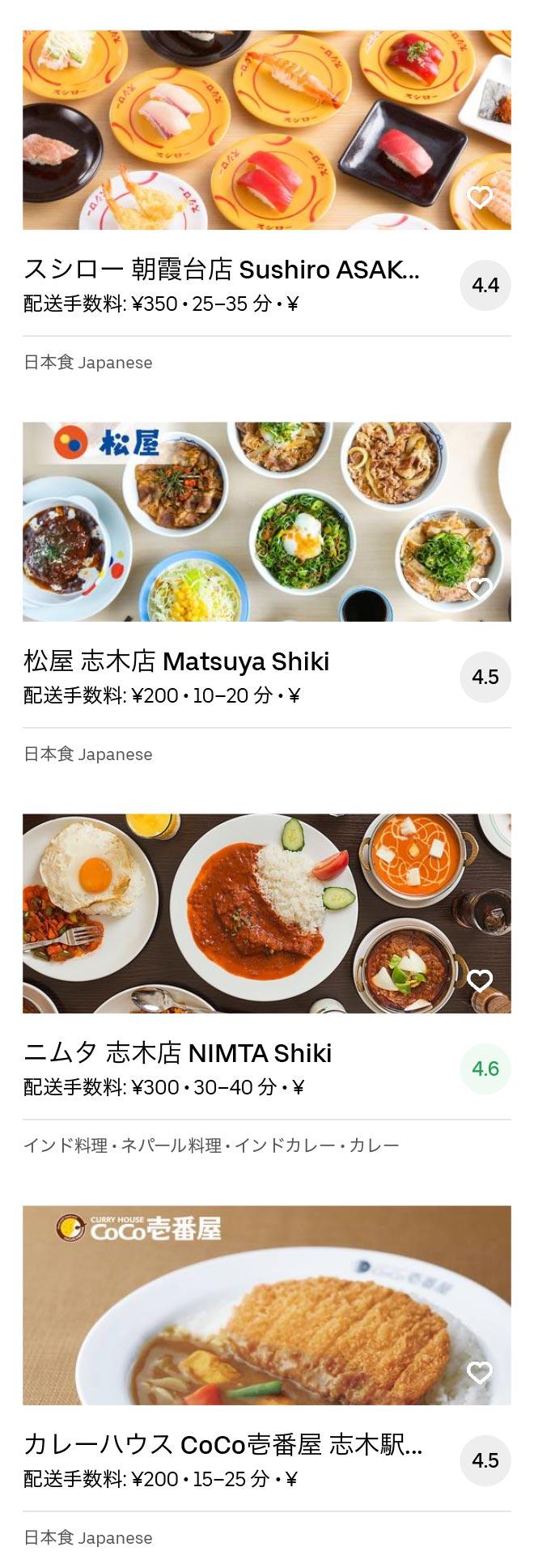 Shiki yanasegawa menu 2004 02