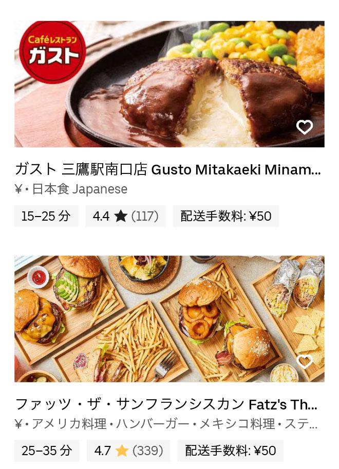 Tokyo mitaka 20040905