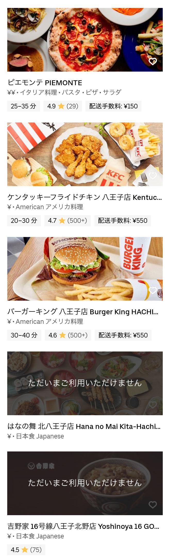 Tokyo toyoda menu 200408