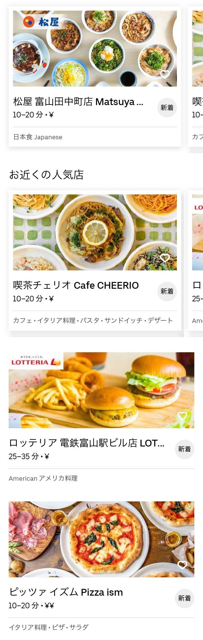 Toyama menu 2004 01