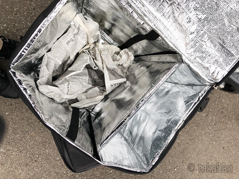 Ubereats bag 01