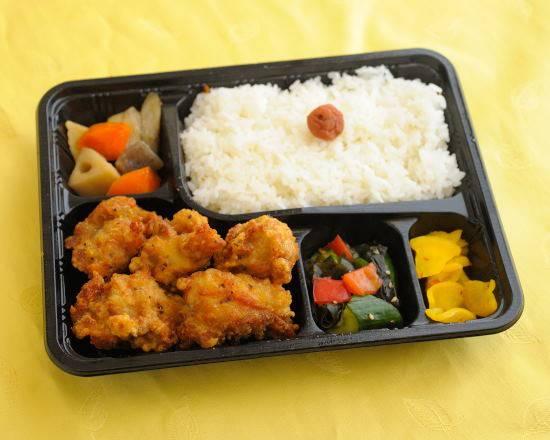 0 ashiya umamiya nakamachi chicken