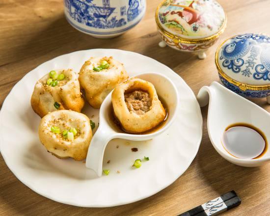 0 otsuka eishou dumpling