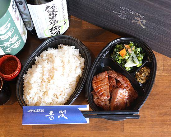 0 umeda beef tongue yoshiji honmachi