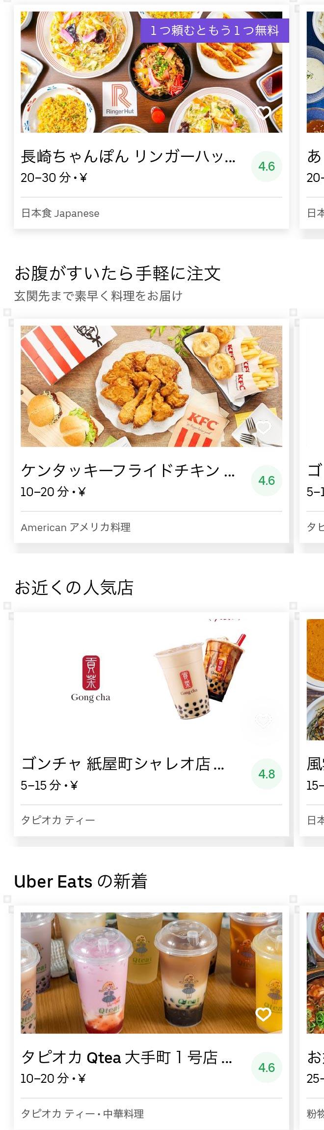 Hiroshima menu 2005 01