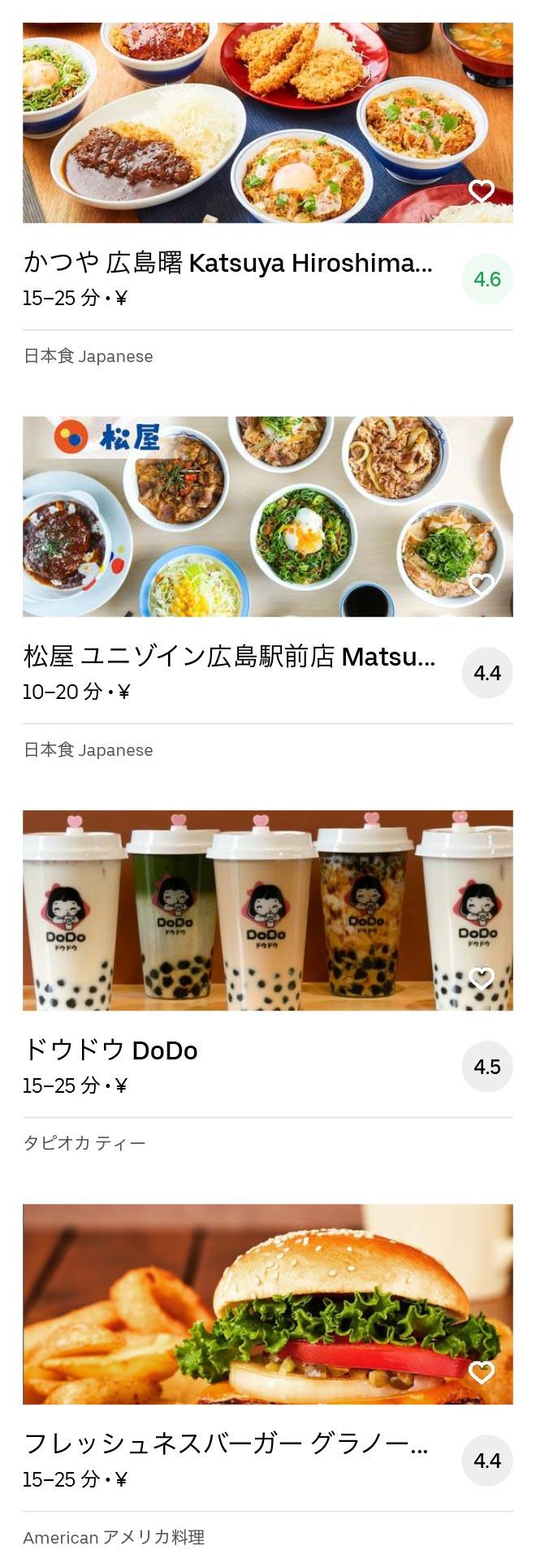 Hiroshima menu 2005 05