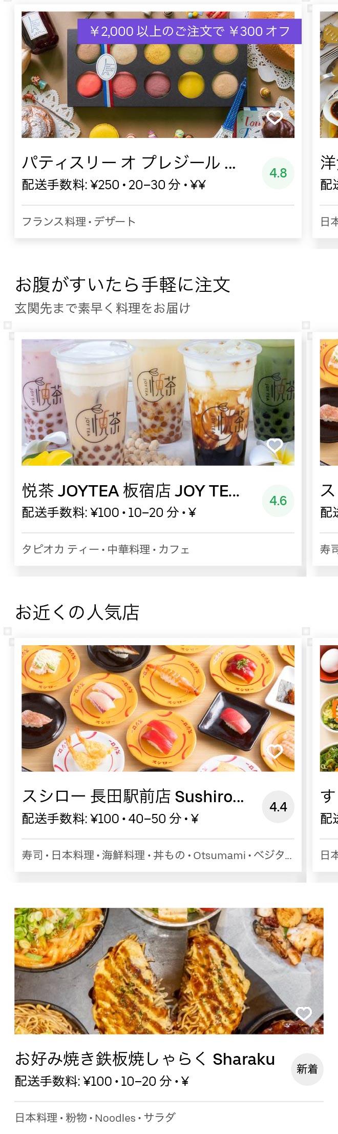 Kobe shin nagata menu 2005 01