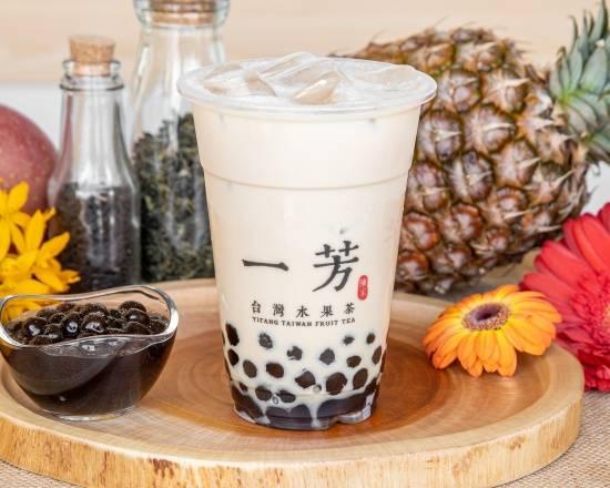 Nagase yifang taiwan fruit tea