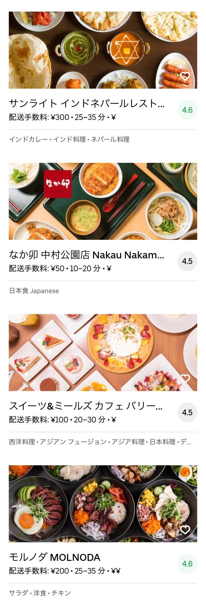 Nagoya nakamura menu 2005 07