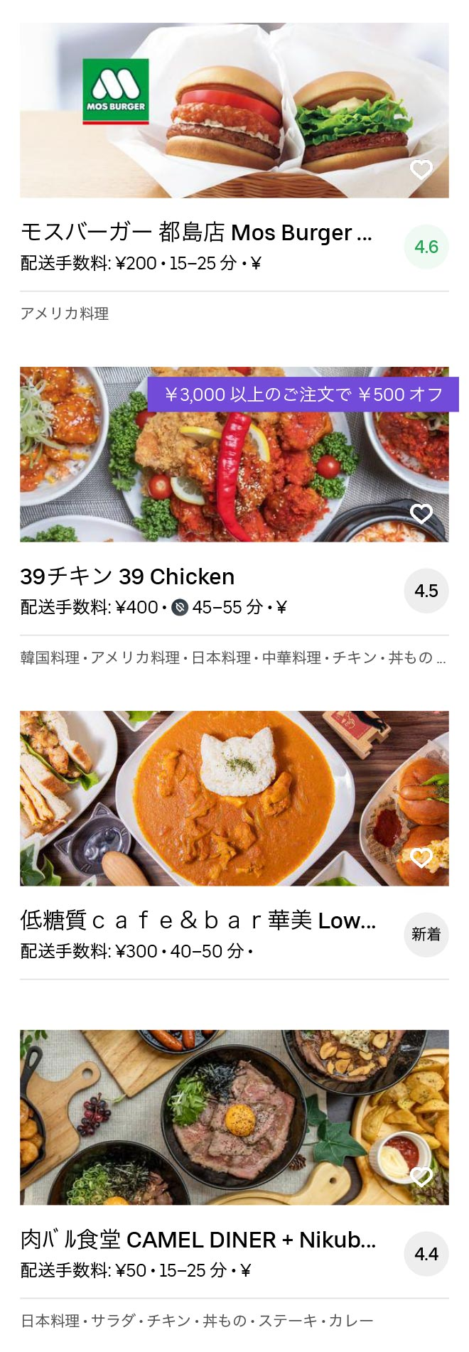 Osaka kyobashi menu 2005 04