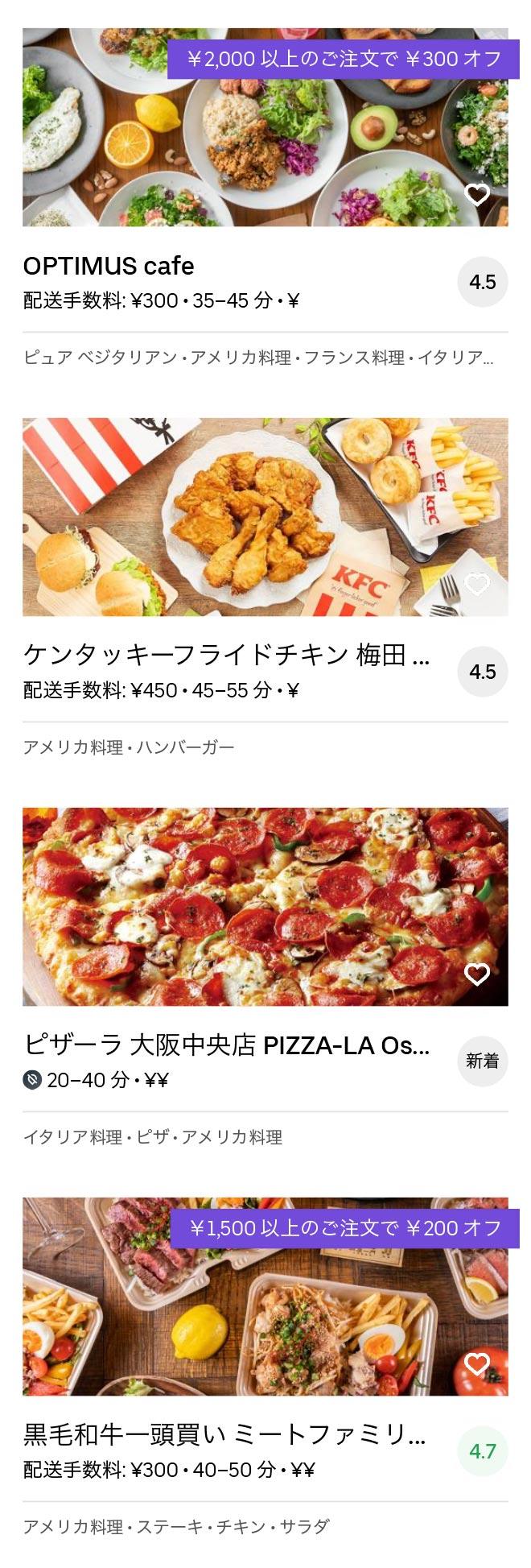 Osaka nanba menu 2005 03