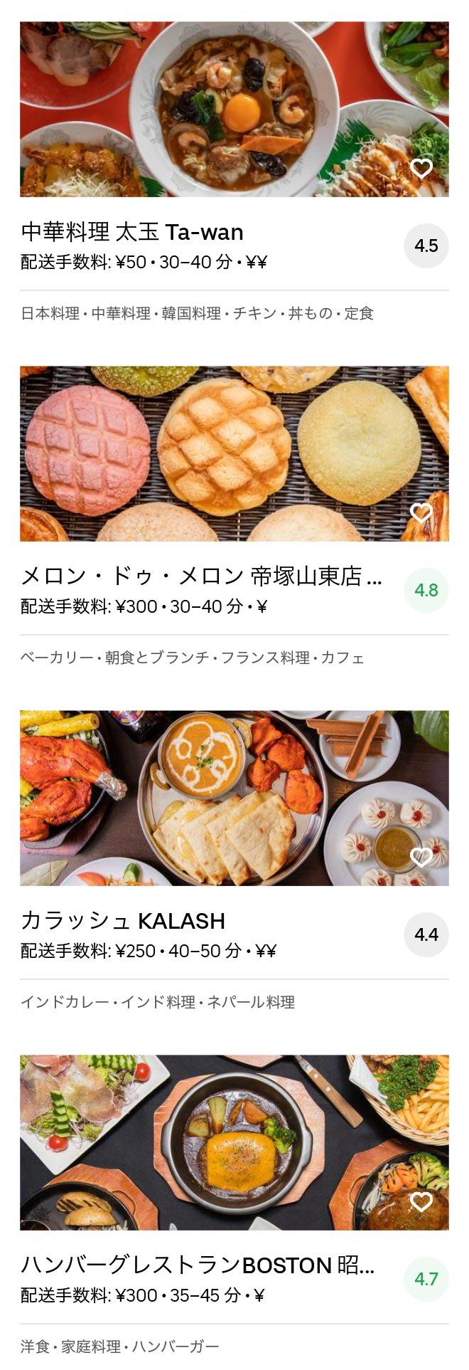 Osaka suminoe menu 2005 07