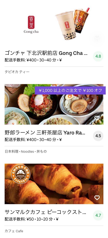 Tokyo kyodo menu 2005 04
