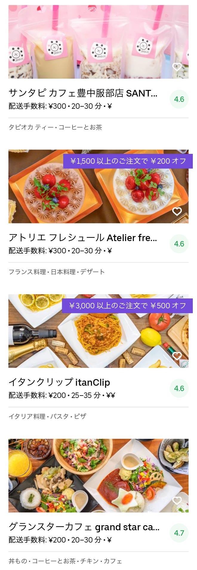 Toyonaka menu 2005 09