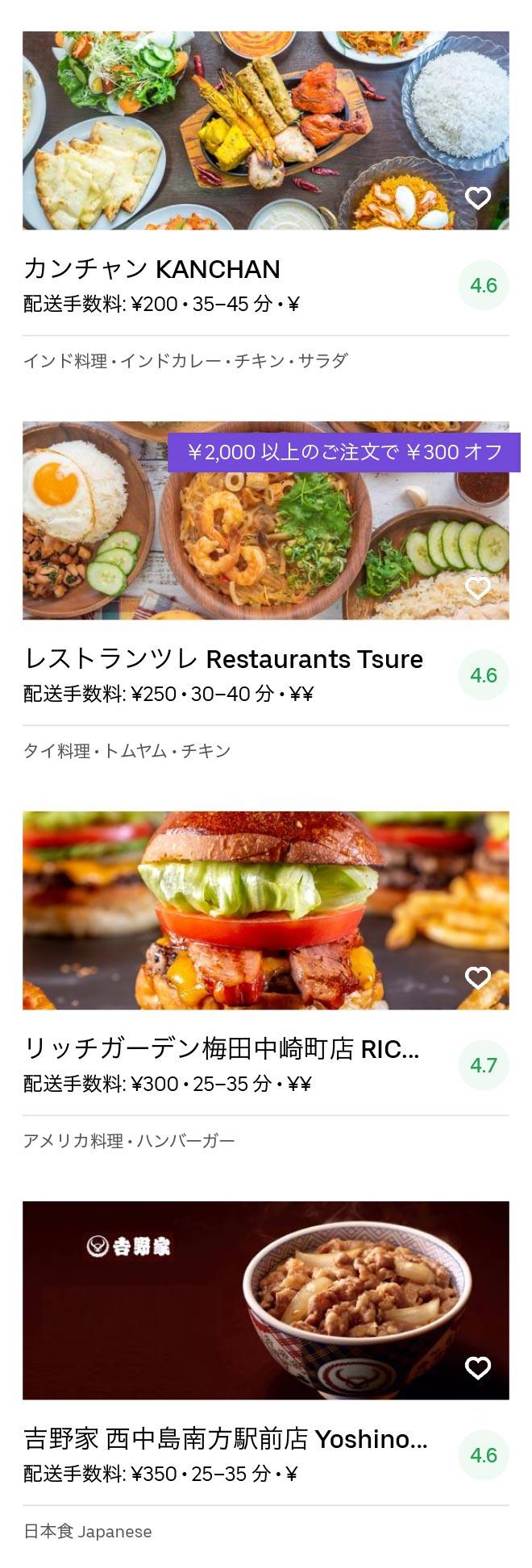 Toyonaka shounai menu 2005 06
