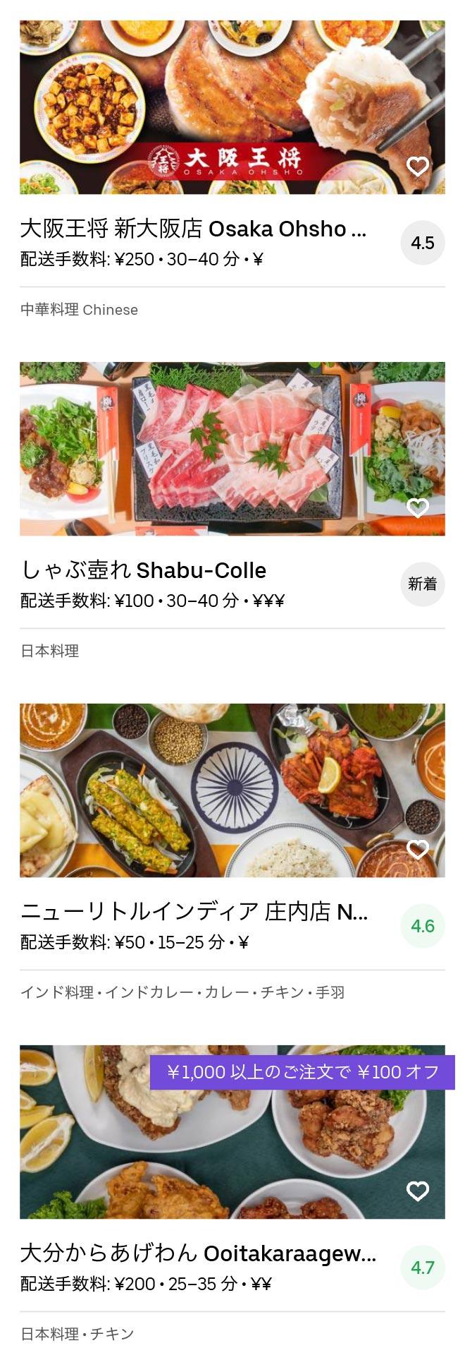Toyonaka shounai menu 2005 07