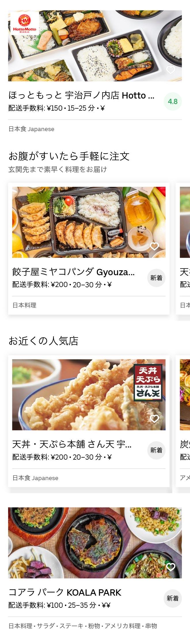 Uji menu 2005 01