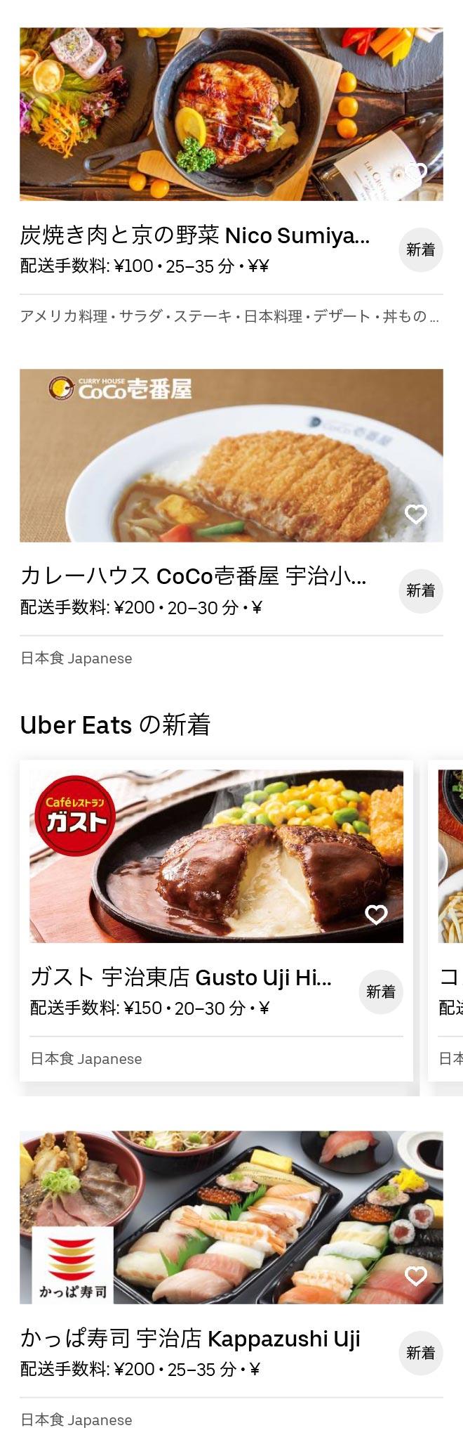 Uji menu 2005 02