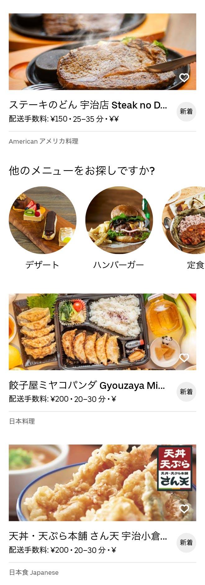 Uji menu 2005 03