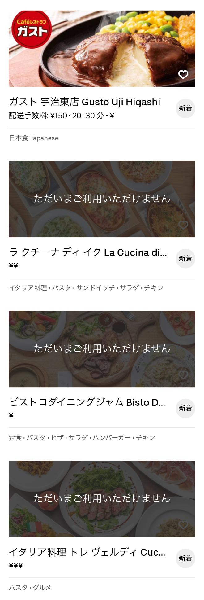Uji menu 2005 04