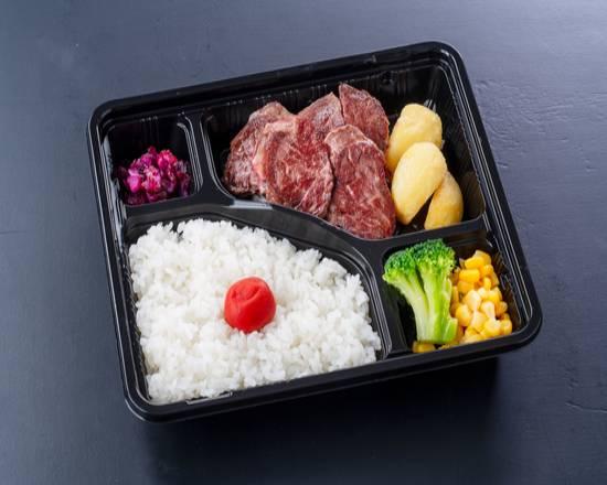 0 tsuruta steak miya