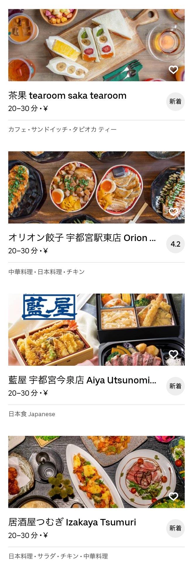 Utsunomiya menu 200607
