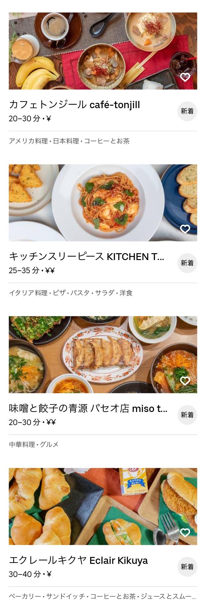 Utsunomiya menu 200609