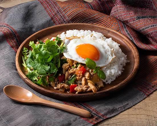 0 gokou gapao rice coriander