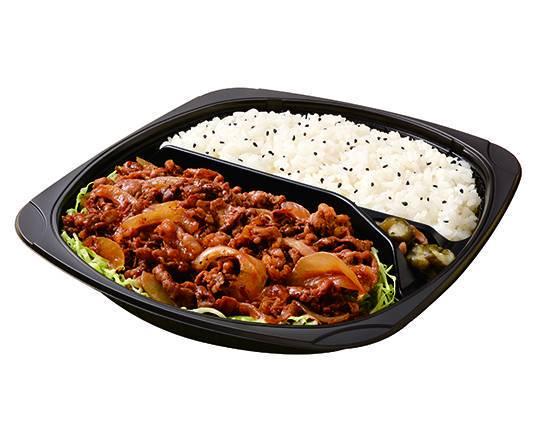 0 minami kashiwa kitchen origin beef