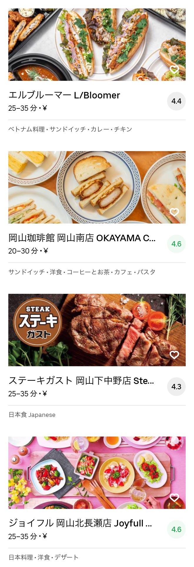 Bizen nishiichi menu 2007 05